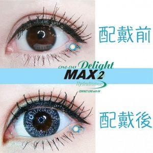Delight Max 2