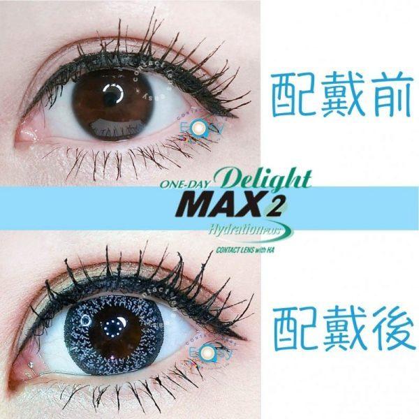 Delight Max 2_cover3