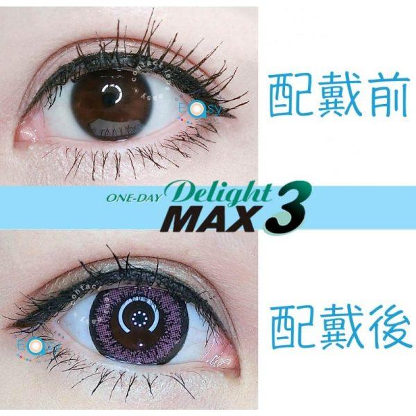 Delight Max 3_cover3