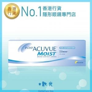 Acuvue Moist for Astigmatism (散光)_cover1