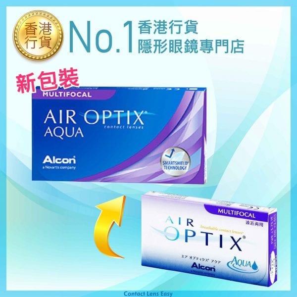 Air Optix Multifocal (漸進)
