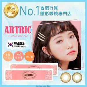 Artric Silicone 1 Day Color