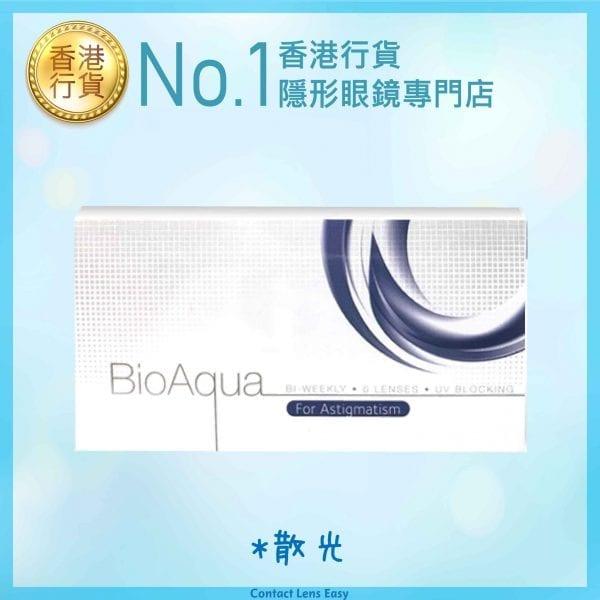 BioAqua For Astigmatism (散光)_cover1