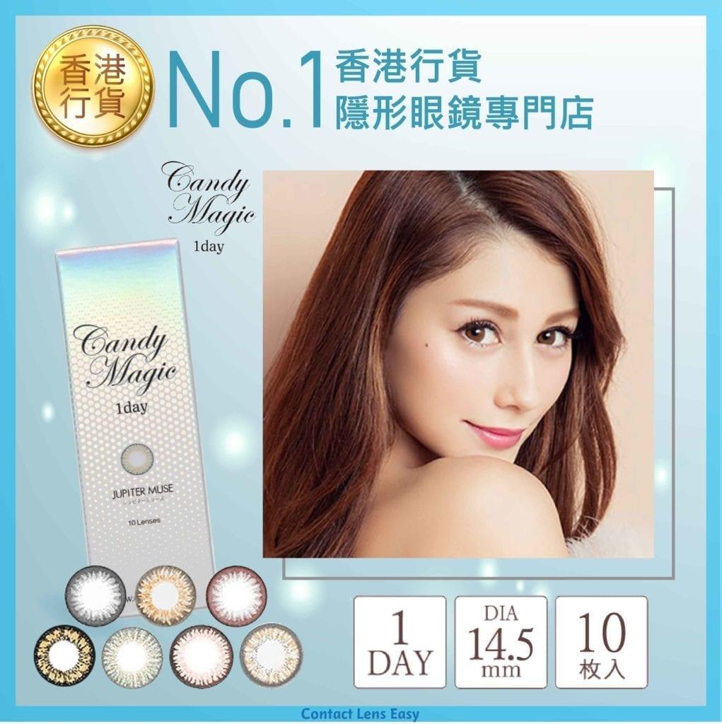 不需要化妝的特大眼術_info11
