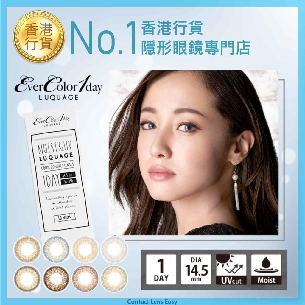 不需要化妝的特大眼術_info4