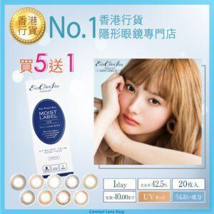 EverColor 1 Day Natural Moist Label UV