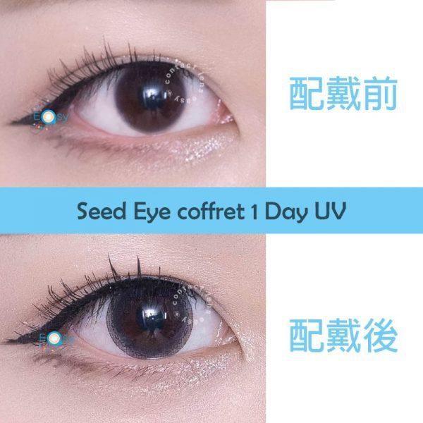 Eye Coffret 1 Day UV (10片)_cover3