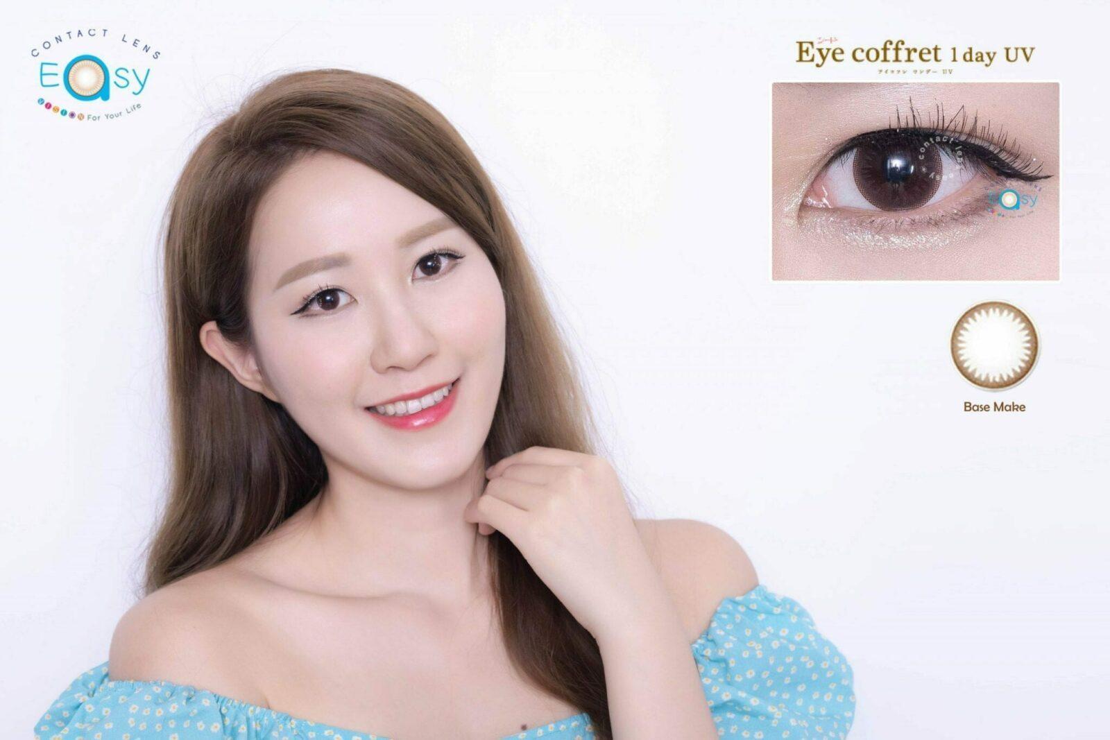 Eye Coffret 1 Day UV_info9