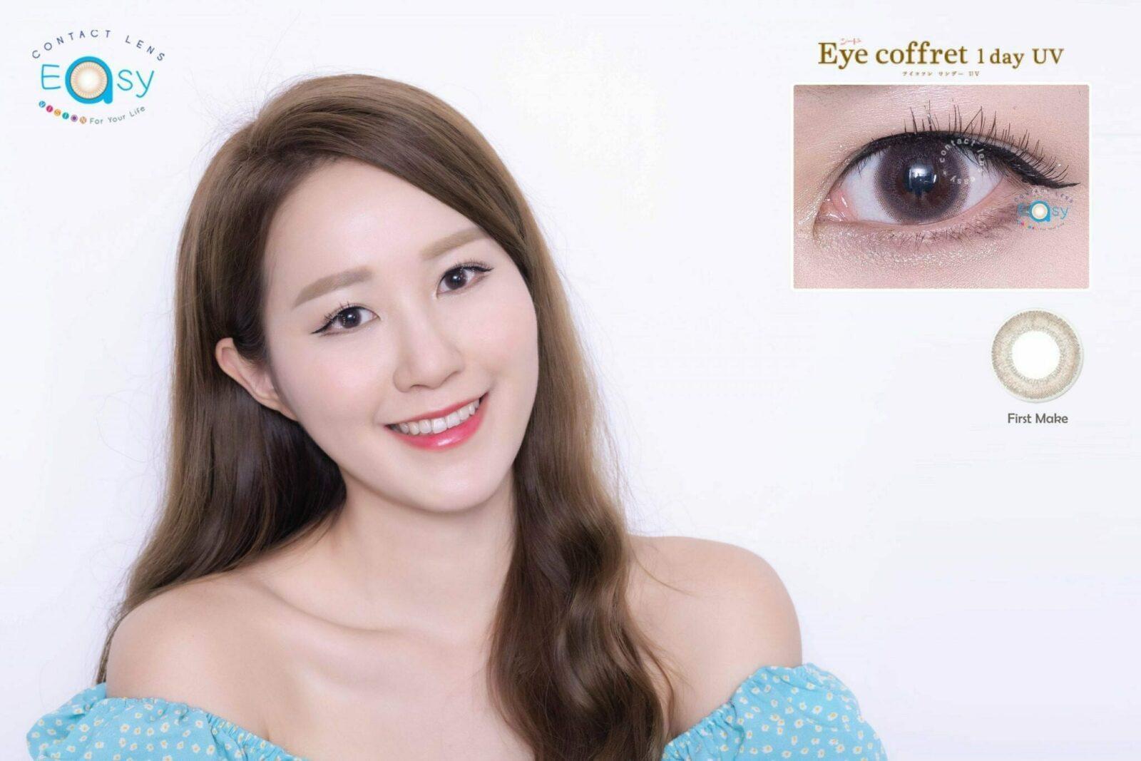 Eye Coffret 1 Day UV_info11