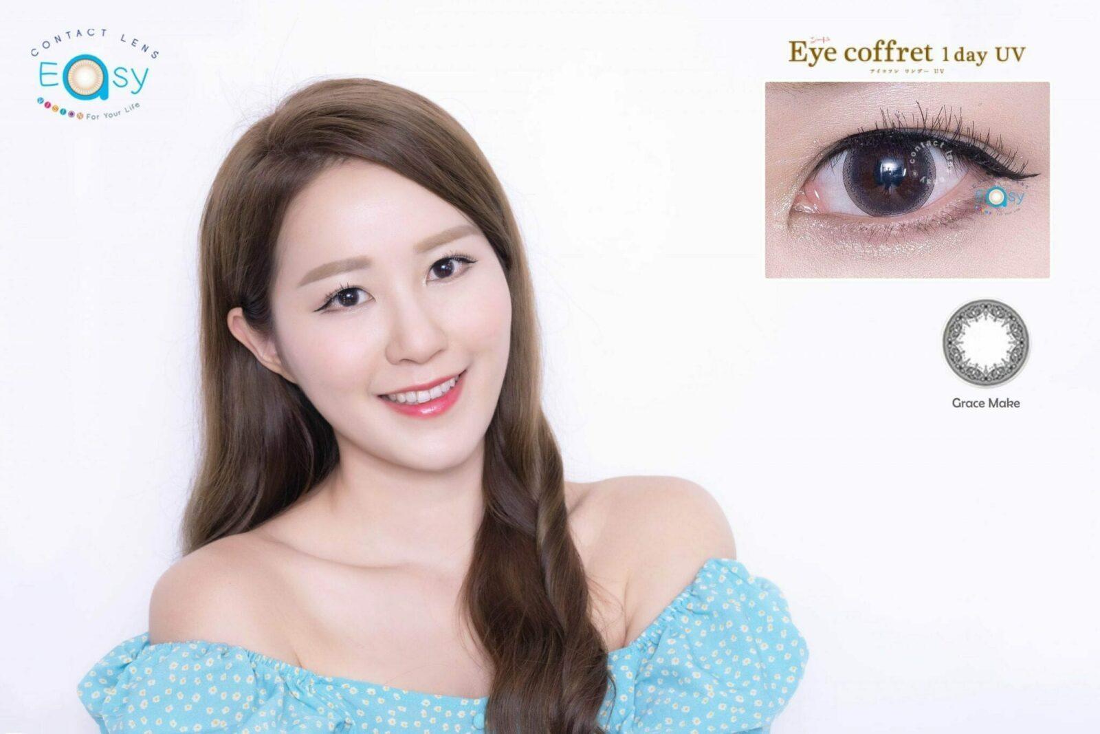 Eye Coffret 1 Day UV_info3