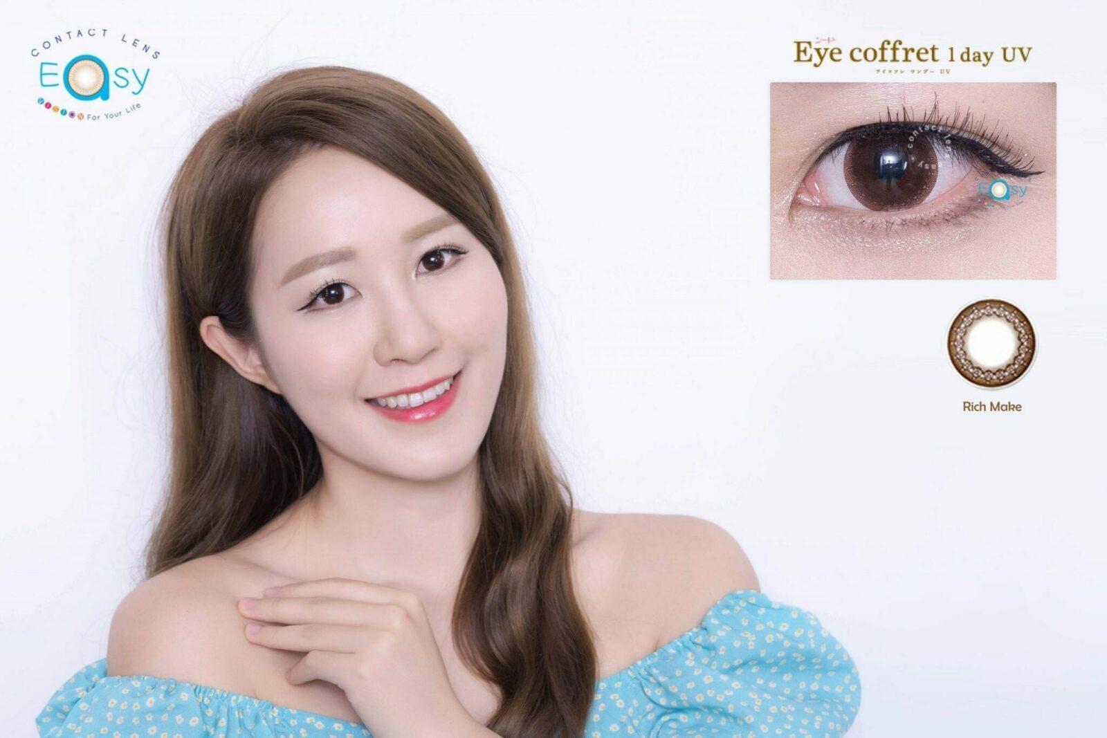 Eye Coffret 1 Day UV_info5