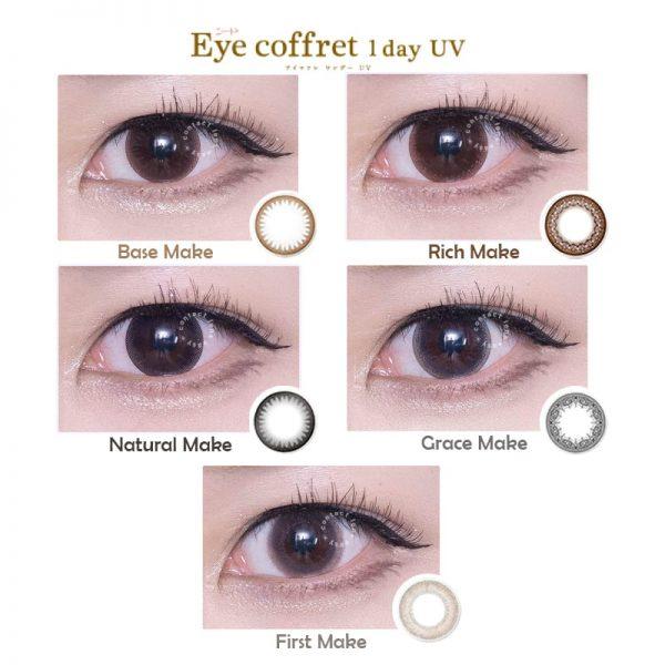 Eye Coffret 1 Day UV (10片)_cover2
