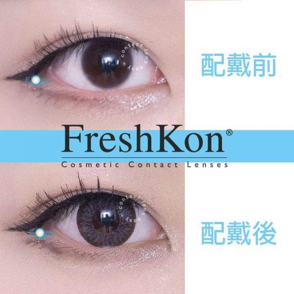 Freshkon Alluring Eyes 大美目 1 Day_cover3