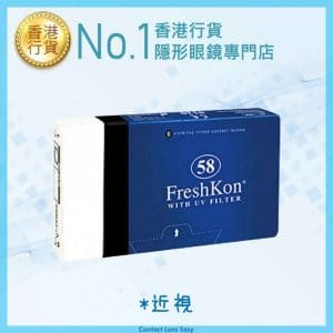Freshkon 58