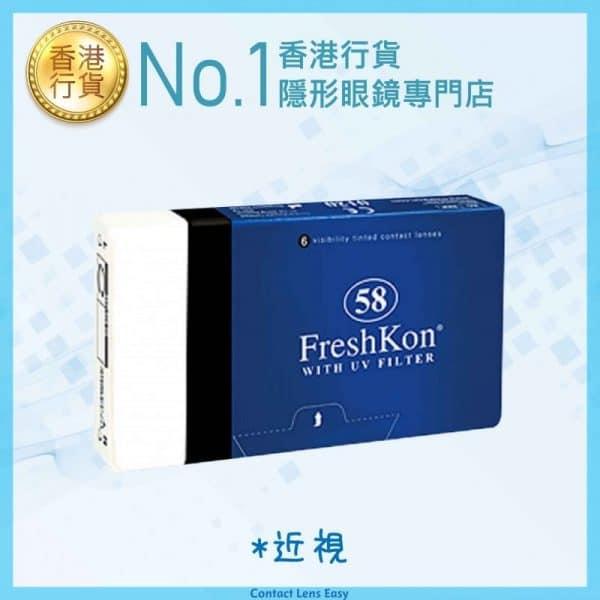 Freshkon 58_cover1