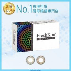 Freshkon Mosaic 瑰麗美目 (Monthly)
