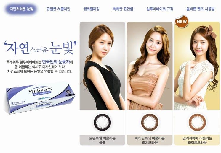 Freshlook 星鑽 Illuminate_info1