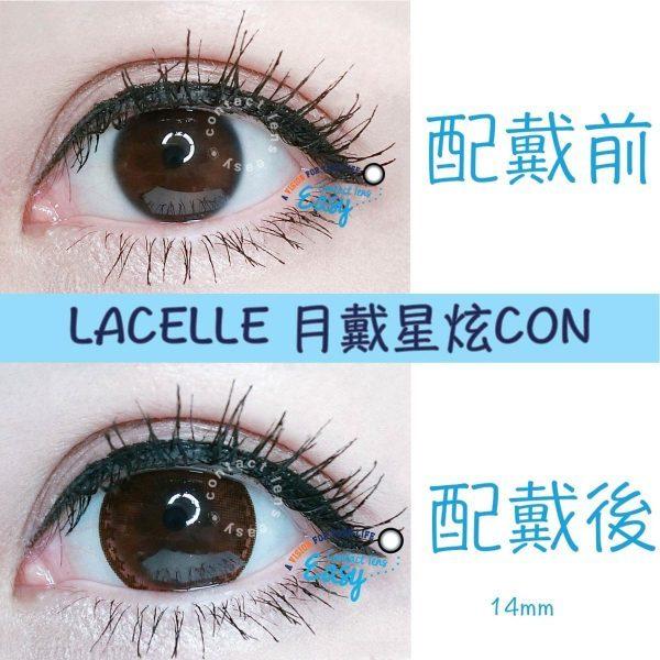 博士倫 Lacelle 星炫 (月戴)_info3