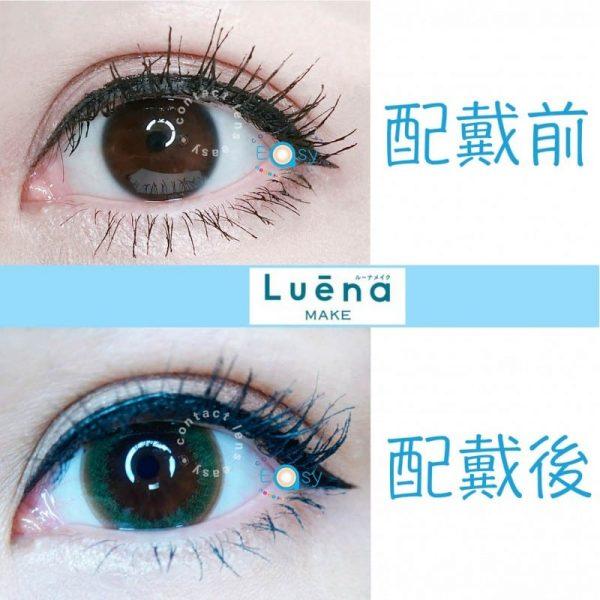 Luena Make Daily_cover3