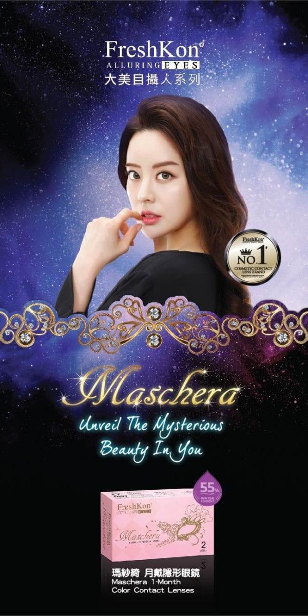 Freshkon Maschera 瑪紗綺 (Monthly)_info3