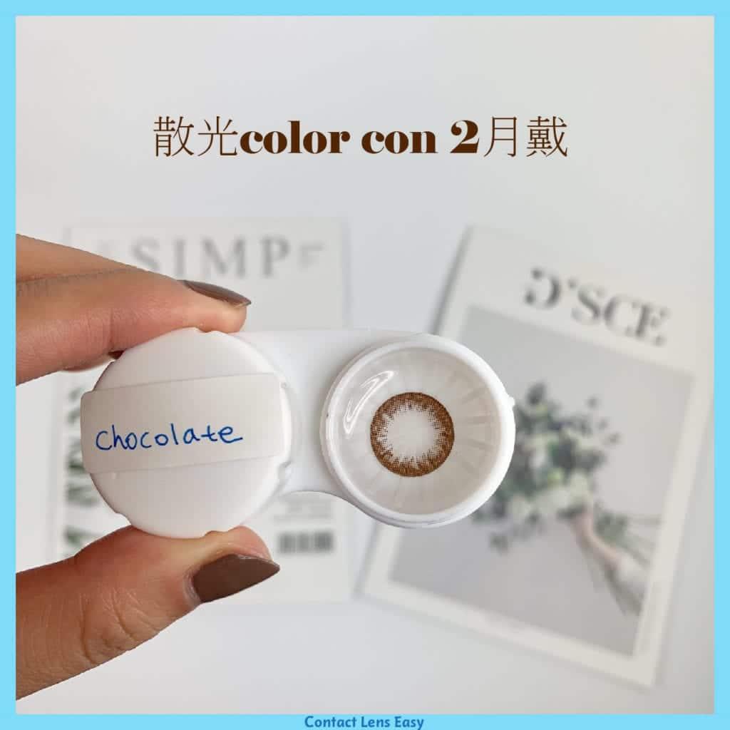 Maxim-color-chocolate