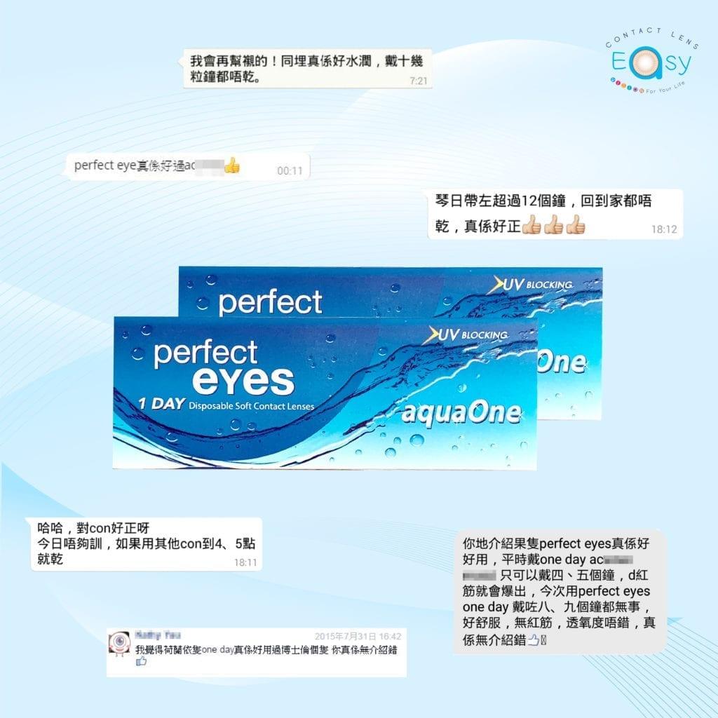 Perfect eye 1 day