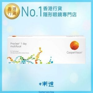 Proclear 1 Day Multifocal (漸進)