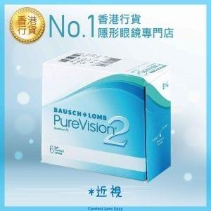 博士倫 PureVision 2 (Monthly)_cover