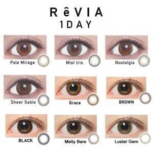 RêVIA 1 Day (預售)