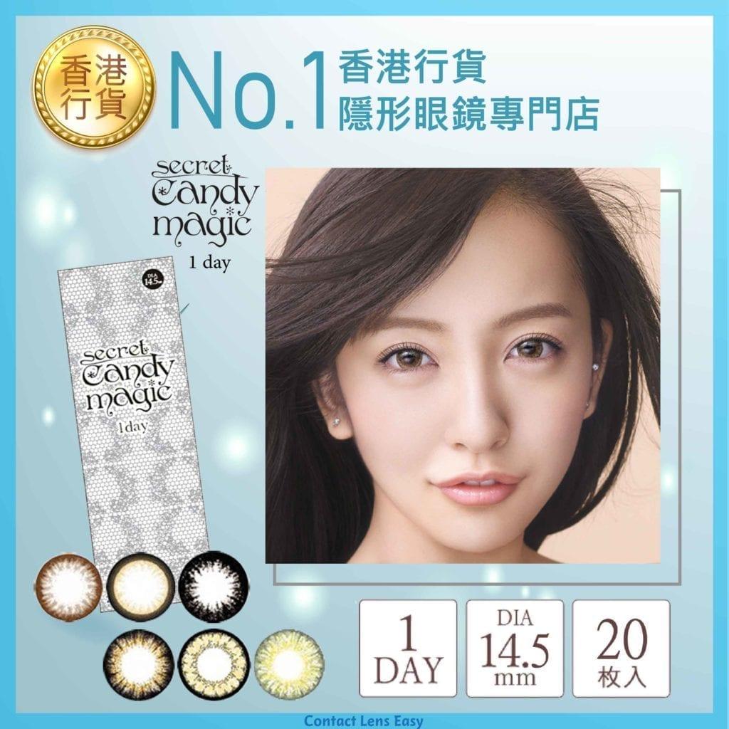 不需要化妝的特大眼術_info9