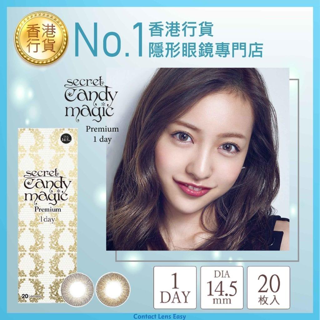 不需要化妝的特大眼術_info10