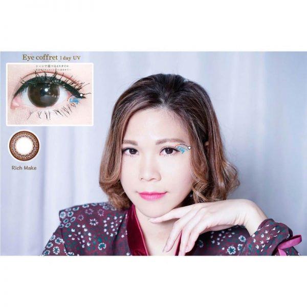 Eye Coffret 1 Day UV M Toric (散光_cover3