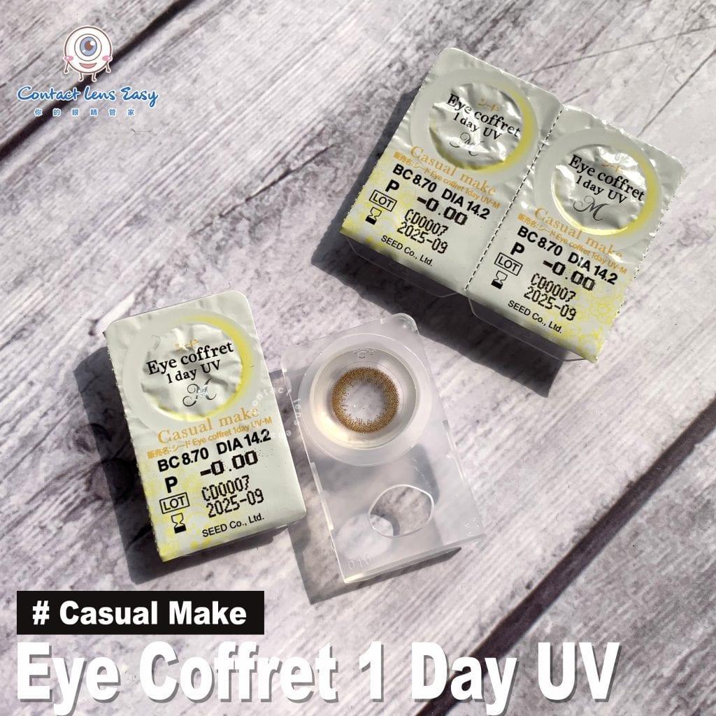 eye coffret-sheer make