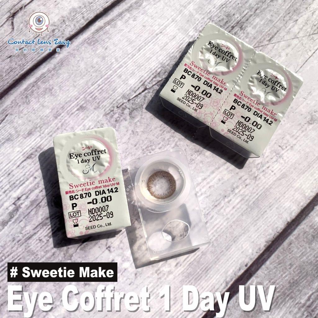 eye coffret-sweetie make
