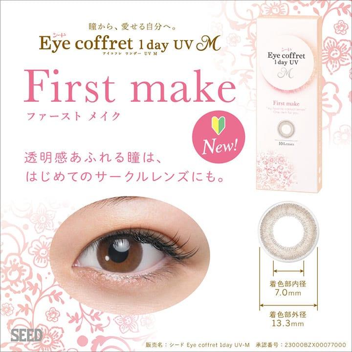 Eye Coffret 1 Day UV _info2