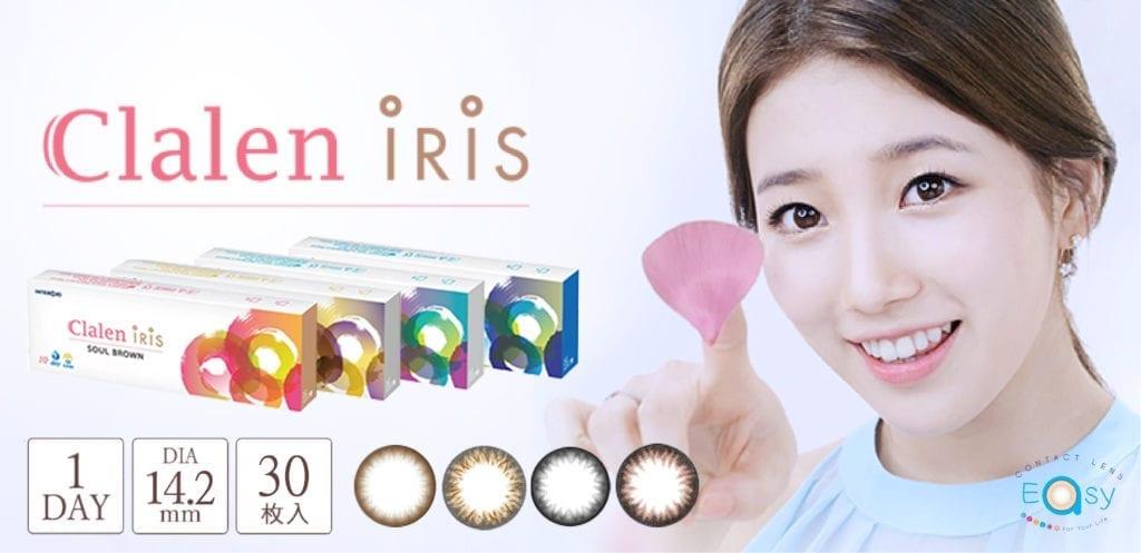 Clalen 1 Day IRIS_info1