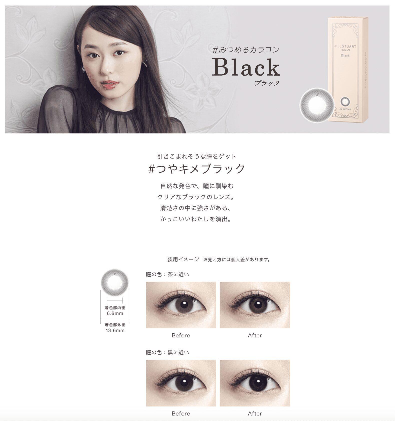 jill-stuart black
