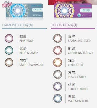 博士倫 Lacelle 1 Day Color (Diamond/Color Con系列)_info2