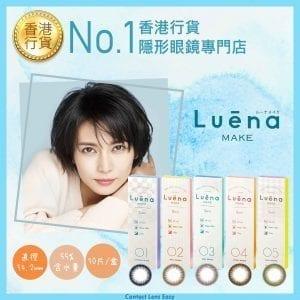 不同眼型選Con大學_luena_make