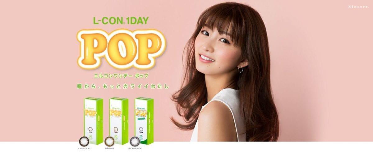 Pop 1 Day_info1