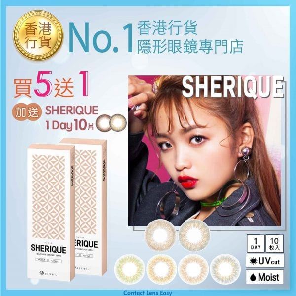 SHERIQUE 1 Day-buy 5 get 1 free