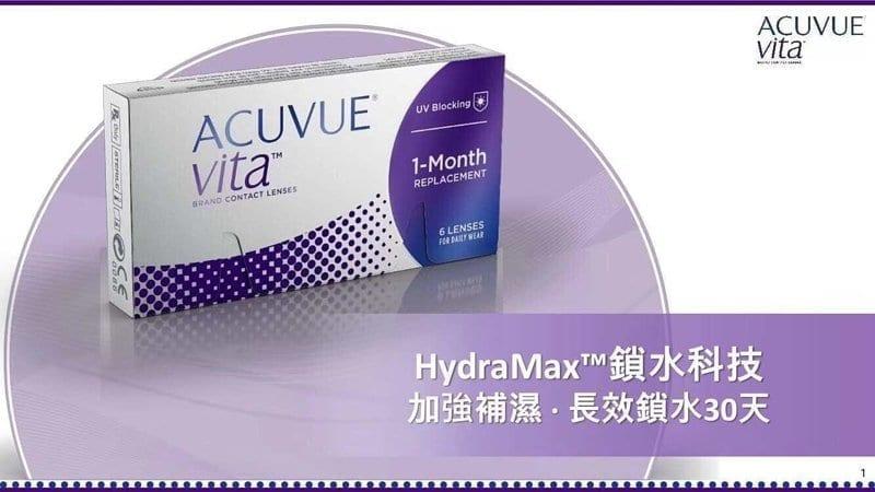 Acuvue Vita (Monthly)_info1