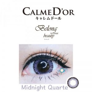Belong to Beauty 1 Day Color – Midnight Quarte (限量)