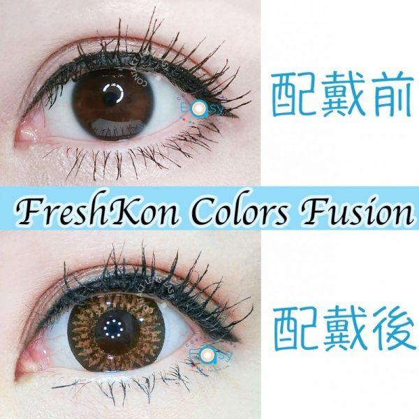 FreshKon Color Fusion 煥彩美目 1 Day - Shimmering Grey (原盒環保裝)_cover3
