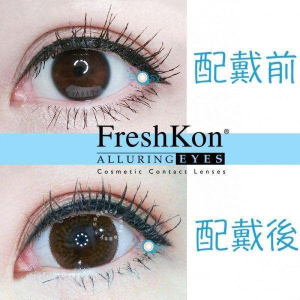 Freshkon Alluring Eyes 大美目 1 Day - Magnetic Grey (原盒環保裝)_cover3