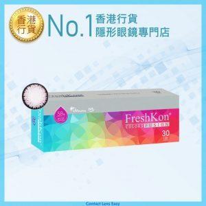 FreshKon Color Fusion 煥彩美目 1 Day – Blushing Violet (原盒環保裝)