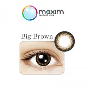 Maxim Monthly – Big Brown (限量)