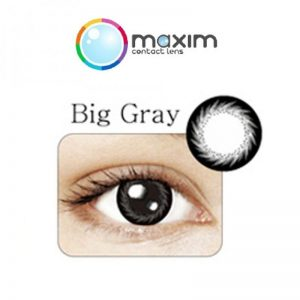 Maxim Monthly – Big Gray (限量)