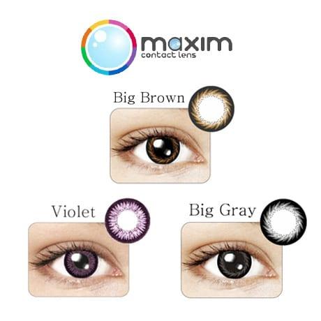 Maxim Monthly - Big Violet (限量)_info2