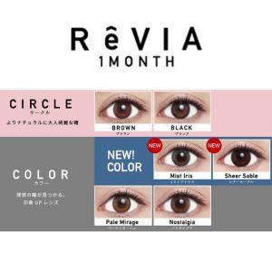 RêVIA 1 Month (2片裝)